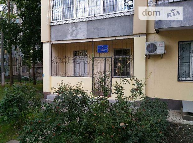 Аренда офисного помещения в Николаеве, Артилерийская 10, помещений - 5, этаж - 1 фото 1