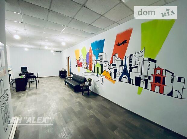 Аренда офисного помещения в Николаеве, Ленина проспект 16, помещений - 1 фото 1