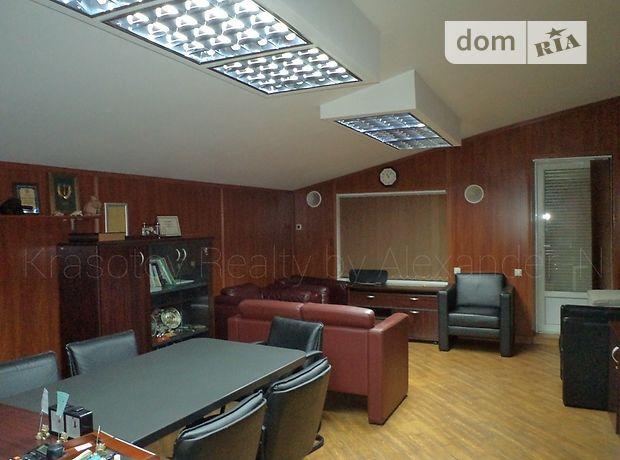 Долгосрочная аренда офисного помещения, Одесса, р‑н.Малиновский, Щорса улица