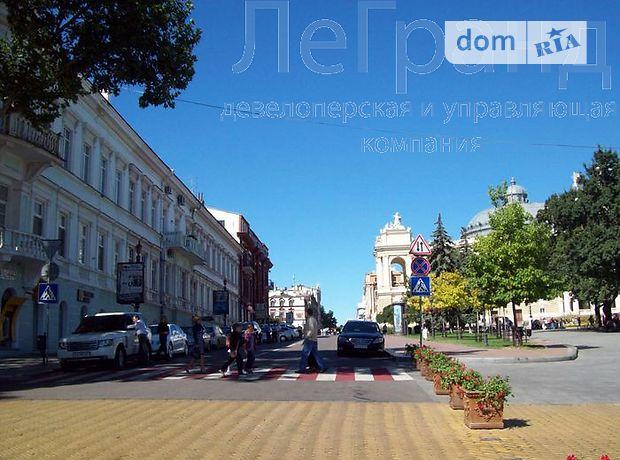 Аренда офисного помещения в Одессе, Ланжероновская /Пушкинская, помещений - 1, этаж - 1 фото 1