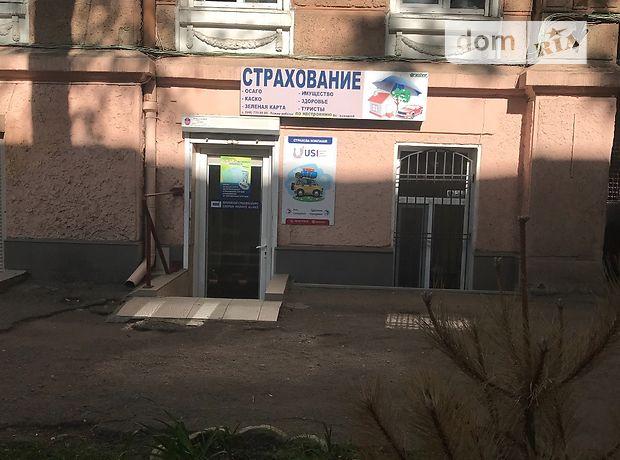 Офисное помещение Одесса,р‑н.,Заславского 5 Аренда фото 1