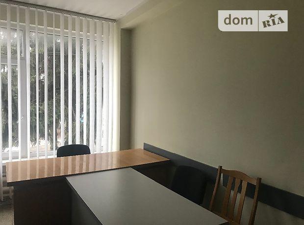 Долгосрочная аренда офисного помещения, Ровно, Київська вулиця, р-н Зоопарку