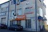 Аренда офисного помещения в Тернополе, Микулинецька 106а, помещений - 8, этаж - 2 фото 1