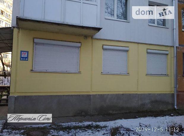 Аренда офисного помещения в Тернополе, Карпенка окремий вхід, іо, помещений - 2, этаж - 1 фото 1