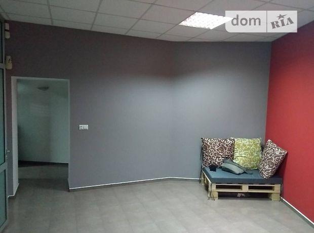 Долгосрочная аренда офисного помещения, Тернополь, р‑н.Центр, Стадниковой Софии улица