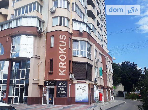 Аренда офисного помещения в Тернополе, район Орнави, помещений - 2, этаж - 2 фото 1
