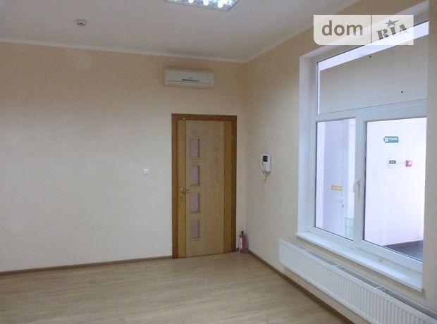 Долгосрочная аренда офисного помещения, Ужгород, Купушанская