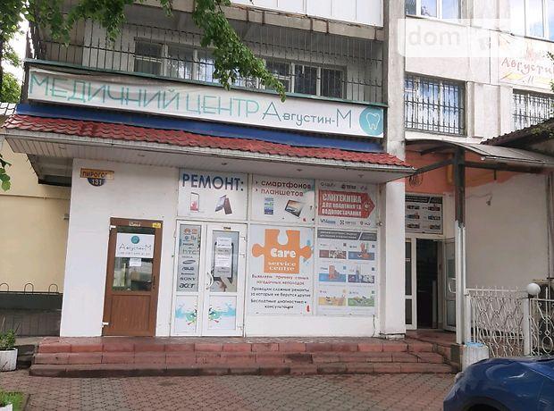 Аренда офисного помещения в Виннице, Пирогова улица 131, помещений - 1, этаж - 2 фото 1
