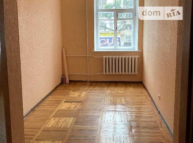 Офисное помещение Винница,р‑н.,Гоголя улица Аренда фото 1