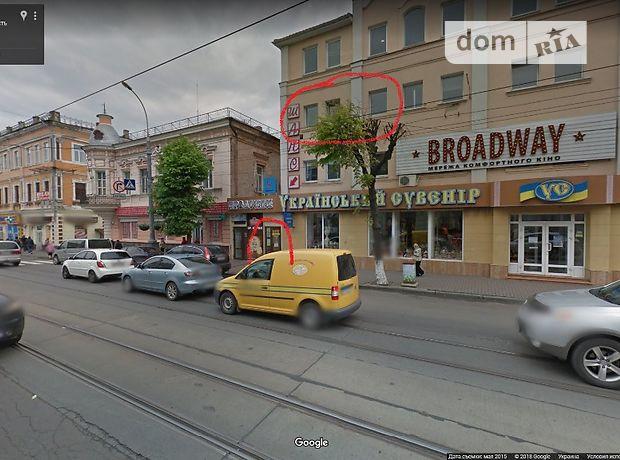 Долгосрочная аренда офисного помещения, Винница, р‑н.Центр, Соборная улица