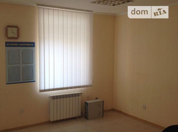 Долгосрочная аренда офисного помещения, Винница, р‑н.Центр