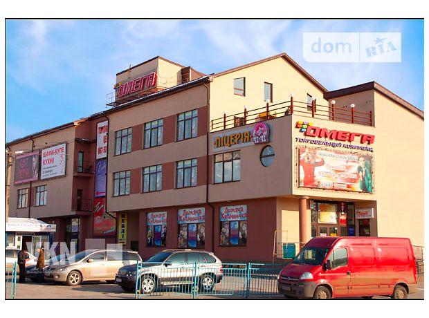 Аренда офиса 50 кв Радио улица журнал продажи коммерческой недвижимости