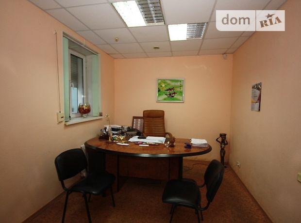 Аренда офисного помещения в Запорожье, Независимой Украины 45 а, помещений - 4 фото 1