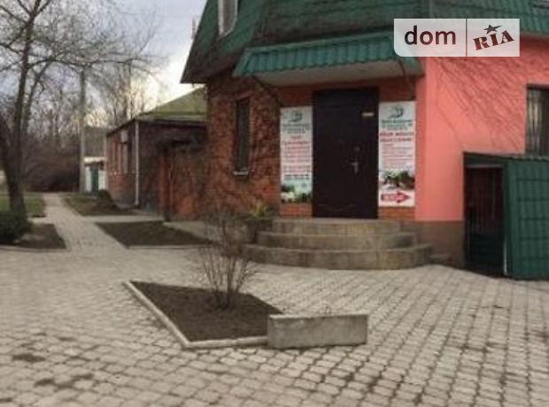 Долгосрочная аренда офисного здания, Днепропетровск, р‑н.Шевченковский