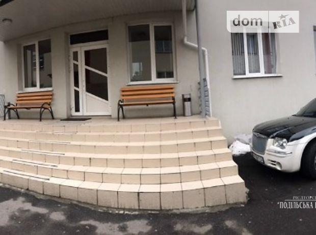 Аренда офисного здания в Хмельницком, Лановая улица, помещений - 2, этажей - 2 фото 1