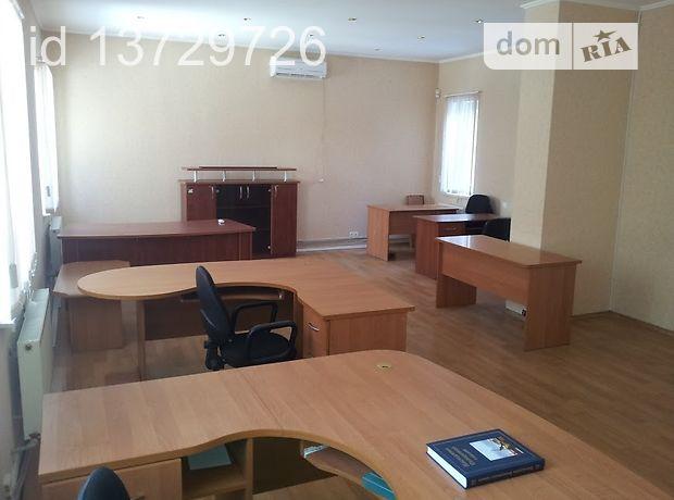 Аренда офисного здания в Одессе, Гимназическая улица, помещений - 3, этажей - 1 фото 1