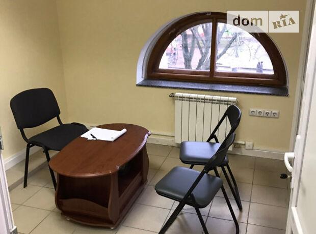 Аренда офисного здания в Тернополе, Руська улица 16, помещений - 6, этажей - 3 фото 1