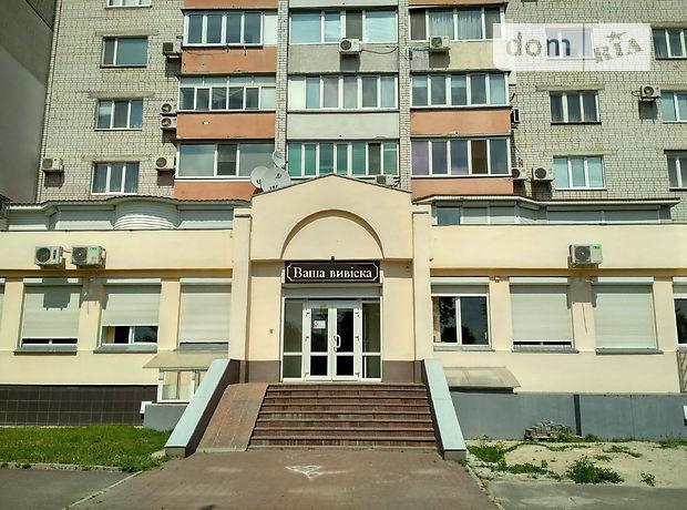 Аренда офисного помещения в Черкассах, Гоголя улица, помещений - 5, этаж - 1 фото 1
