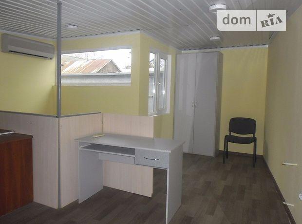Аренда офисов в г.черкассы проблемы управляющих коммерческой недвижимостью