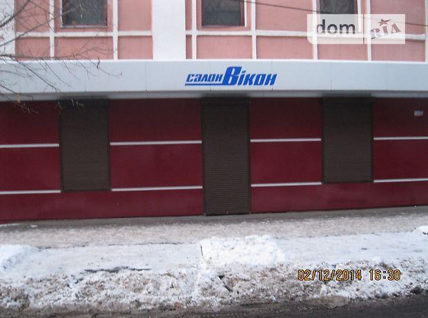 Офисное помещение карла маркса аренда офисов в москве в жилом доме в юзао