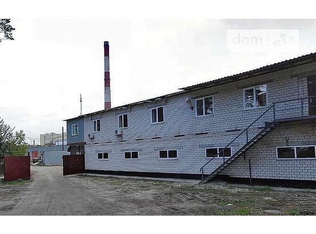 Аренда офиса коцюбинское снять помещение под офис Чоботовская 8-я аллея