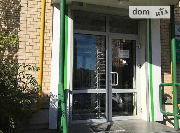 Аренда офисов м.позняки застройщиков настоящее время венгерской республике коммерческая недвижимость представлена