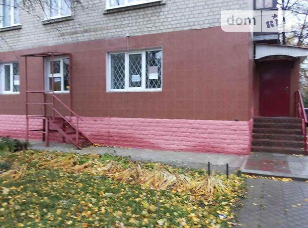 Аренда офиса Харьковская улица спрос на коммерческую недвижимость в астане
