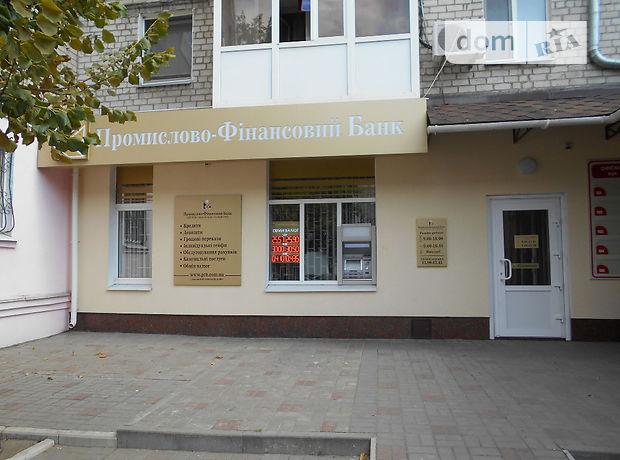 Кременчуг аренда офисов avito рыбинск коммерческая недвижимость