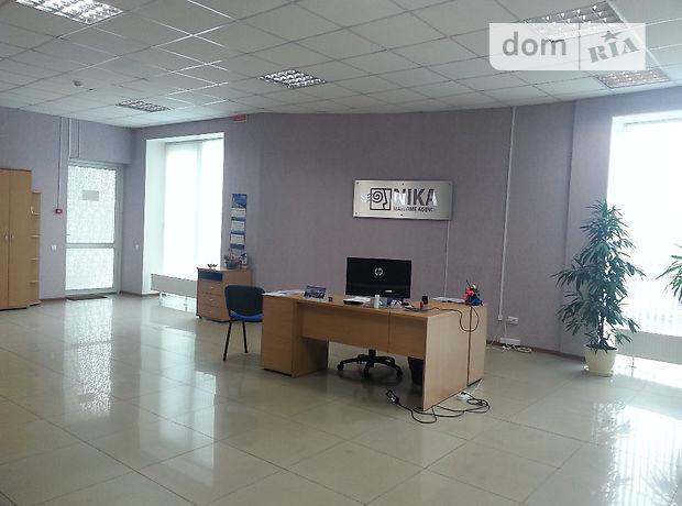 Снять в аренду офис Николаева улица Аренда офиса 15 кв Колымажный переулок