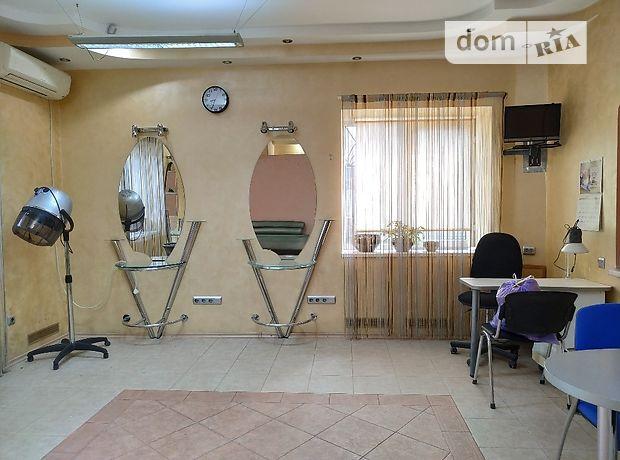 Аренда офисного помещения в Одессе, Слепнева переулок, помещений - 1 фото 1
