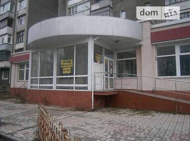 Долгосрочная аренда офисного здания, Житомир, р‑н.Королевский, Путятинский майдан