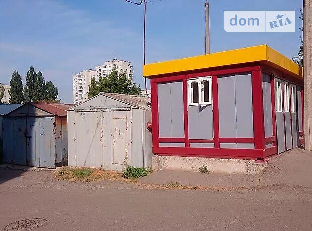 Отдельно стоящий гараж под легковое авто в Белой Церкви, площадь 18 кв.м. фото 1