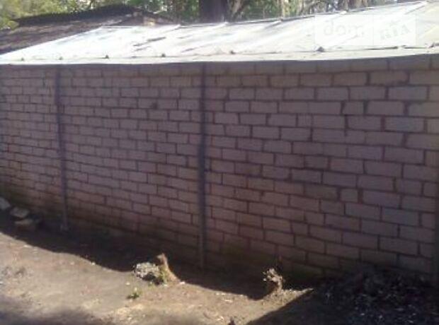 Отдельно стоящий гараж под легковое авто в Днепре, площадь 25 кв.м. фото 1