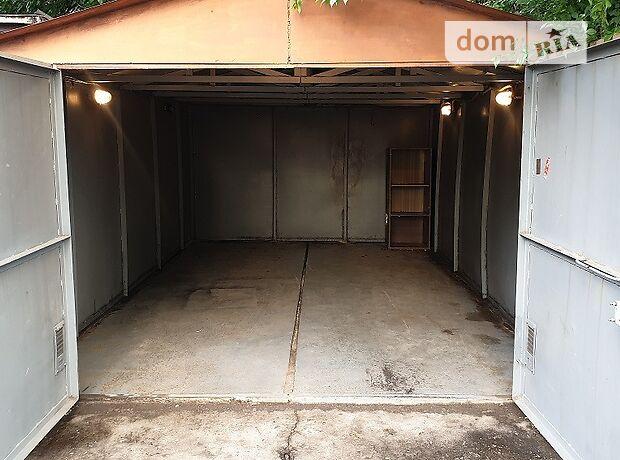 Отдельно стоящий гараж под легковое авто в Днепре, площадь 21 кв.м. фото 1