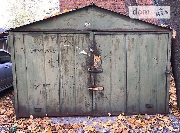 Отдельно стоящий гараж под легковое авто в Днепропетровске, площадь 20 кв.м. фото 1