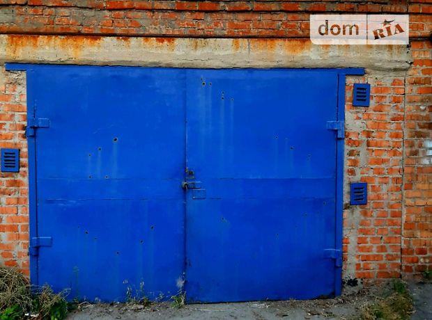 Отдельно стоящий гараж под легковое авто в Днепропетровске, площадь 36 кв.м. фото 1