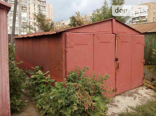 Отдельно стоящий гараж под легковое авто в Харькове, площадь 18 кв.м. фото 1