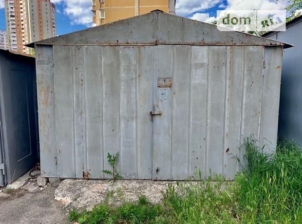 Отдельно стоящий гараж универсальный в Киеве, площадь 16 кв.м. фото 1
