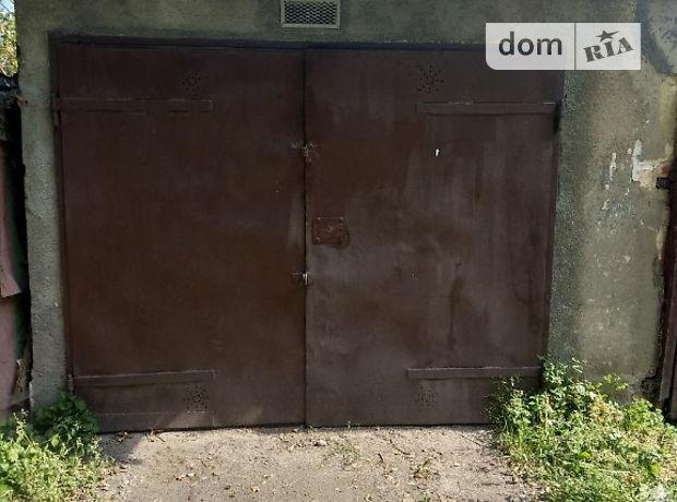 Отдельно стоящий гараж под легковое авто в Львове, площадь 7 кв.м. фото 1
