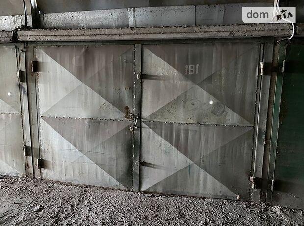 Отдельно стоящий гараж под легковое авто в Одессе, площадь 20 кв.м. фото 1