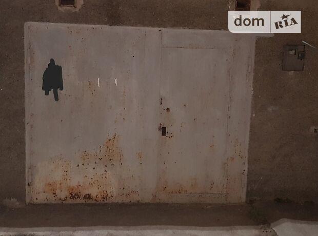 Отдельно стоящий гараж под легковое авто в Одессе, площадь 21 кв.м. фото 2