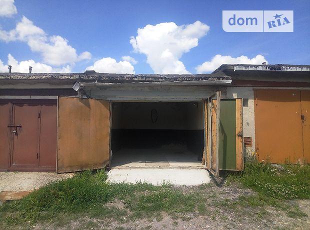 Долгосрочная аренда отдельно стоящего гаража, Тернополь, р‑н.Дружба