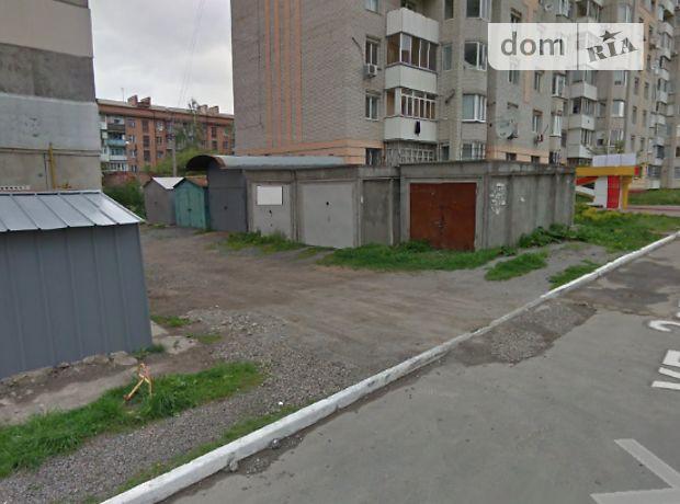 Долгосрочная аренда отдельно стоящего гаража, Винница, р‑н.Подолье, Зодчих улица