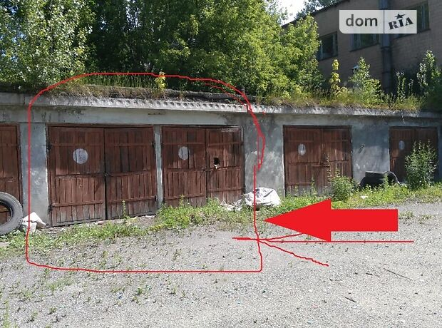 Отдельно стоящий гараж под легковое авто в Виннице, площадь 55 кв.м. фото 1
