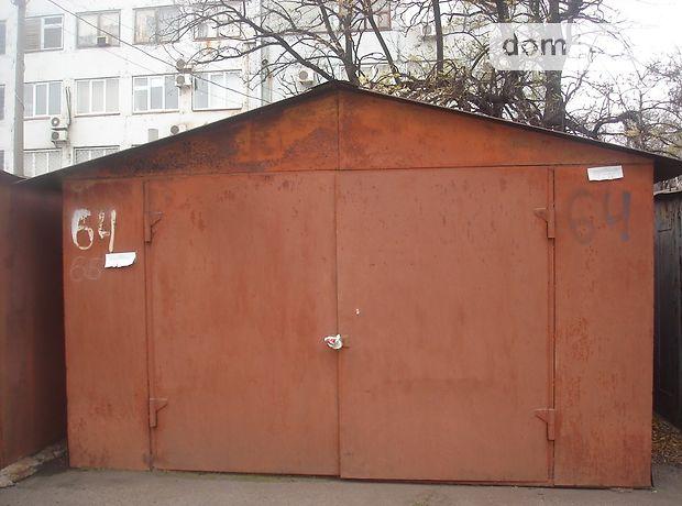 Отдельно стоящий гараж под легковое авто в Запорожье, площадь 24 кв.м. фото 1