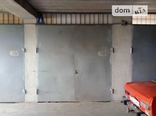 Місце на підземному паркінгу універсальний в Броварах, площа 18 кв.м. фото 1