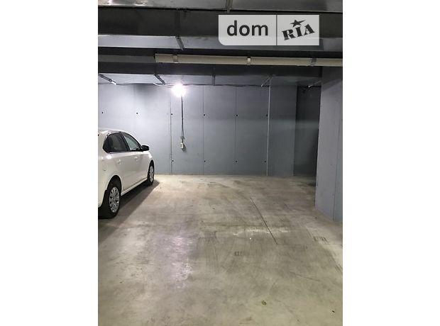Долгосрочная аренда подземного паркинга, Днепропетровск, р‑н.Жовтневый