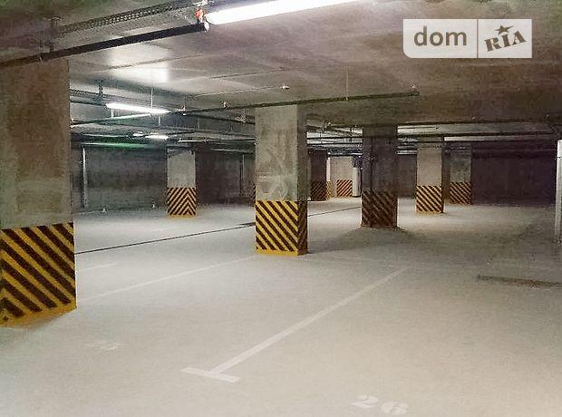 Место на подземном паркинге под легковое авто в Киеве, площадь 15 кв.м. фото 1