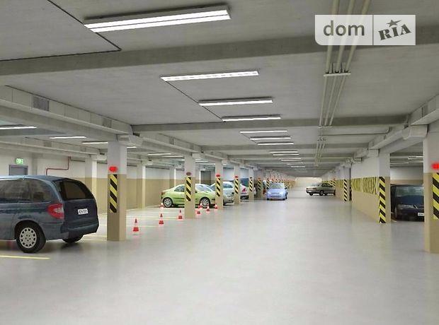 Место на подземном паркинге под легковое авто в Киеве, площадь 27 кв.м. фото 1