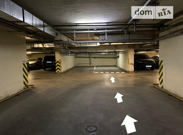 Место на подземном паркинге под легковое авто в Киеве, площадь 25 кв.м. фото 1